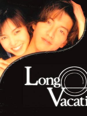 Long Vacation ロングバケーション.Diễn Viên: William Shewfelt,Nico Greetham,Zoe Robins
