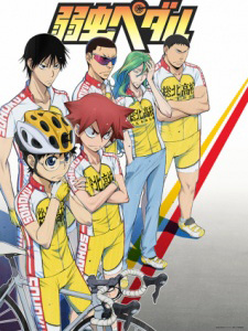 Yowamushi Pedal - Weakling Pedal