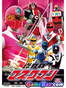 Hikari Sentai Maskman The Movie - Đế Chế Dưới Lòng Đất