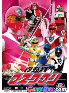Hikari Sentai Maskman The Movie Đế Chế Dưới Lòng Đất.Diễn Viên: Ryo Ryusei,Syuusuke Saito,Yamato Kinjo,Akihisa Shiono,Ayuri Konno