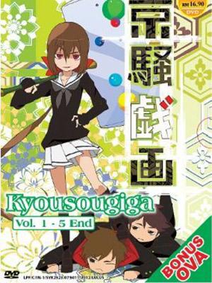 Kyousou Giga Kyousougiga.Diễn Viên: Kazunari Ninomiya,Kenichi Matsuyama,Yuriko Yoshitaka