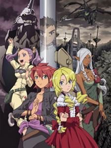 Isekai No Seikishi Monogatari I - Saint Knight Story In An Alternate World Việt Sub (2009)