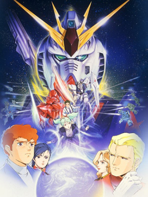 Mobile Suit Gundam: Chars Counterattack