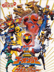 Ninpuu Sentai Hurricanger 10 Years After