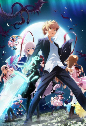Rewrite: Moon And Terra - Rewrite 2Nd Season Moon Việt Sub (2017)
