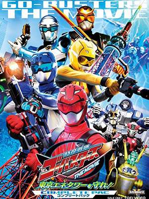 Tokumei Sentai Go-Busters The Movie Protect Tokyo Enetower.Diễn Viên: Michèle Mercier,Robert Hossein,Guido Lollobrigida