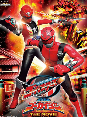Sentai Go Buster - Tokumei Vs Doubutsu