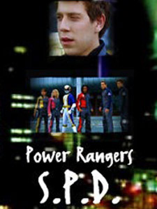 Power Rangers S.p.d Space Patrol Delta
