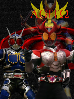Kamen Rider Agito Masked Rider Αgitω.Diễn Viên: Village Survival,Eight