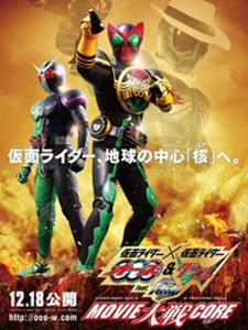 Kamen Rider X Kamen Rider Ooo & W Feat Skull Movie Taisen Core.Diễn Viên: Koukaku Kidoutai