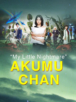 Akumu Chan My Little Nightmare.Diễn Viên: Kim Rae Won Moon Geun Young