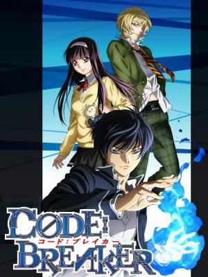 Code Breaker Ova - Code Extra 1,2,3 & Plus 1