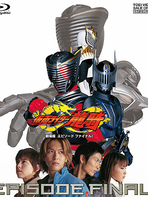 Kamen Rider Ryuki - Episode Final