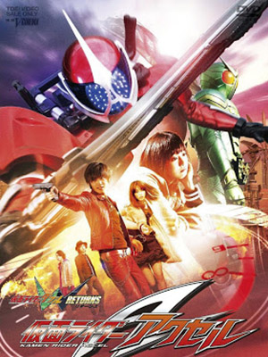Kamen Rider W Returns Accel The Movie.Diễn Viên: Tae Yeon,Tiffany,Jessica,Yoona,Soo