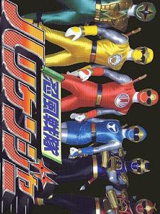 Ninpuu Sentai Hurricanger - Đội Chiến Nhẫn Phong Thần Phong Hiệp