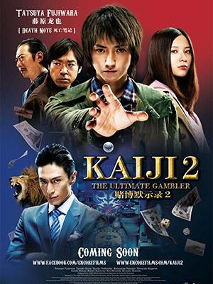 Kaiji 2 Thần Bài Kaiji 2.Diễn Viên: Trần Lệ Bình,Nhuế Ân,Trịnh Bân Huy,Hướng Vân,Trịnh Các Bình,Vương Dục Thanh