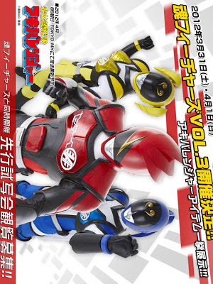 Hikonin Sentai Akibaranger - Phi Đội Akibaranger