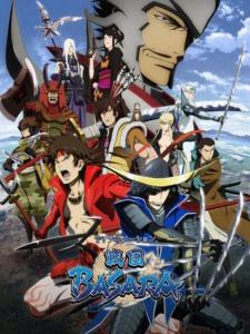 Sengoku Basara Ss1 - Samurai Kings