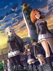 Ushinawareta Mirai Wo Motomete In Search Of Lost Future.Diễn Viên: Eita,Kippei Shiina And Kyôko Fukada