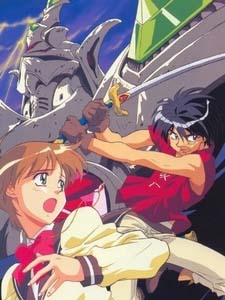 Tenkuu No Escaflowne - The Vision Of Escaflowne