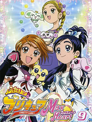 Futari Wa Pretty Cure Max Heart Movie - We Are Pretty Cure: Max Heart Movie