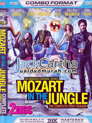 Mozart Trong Rừng Rậm 1 Mozart In The Jungle Season 1.Diễn Viên: James Garner,Gena Rowlands,Ryan Gosling