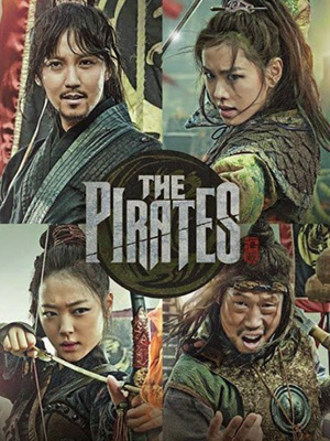 Hải Tặc - The Pirates