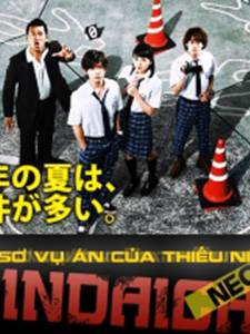 Hồ Sơ Vụ Án Năm Nhất: Kindaichi Boys Accident Files - The Files Of Young Kindaichi: Kindaichi Shonen No Jikenbo N