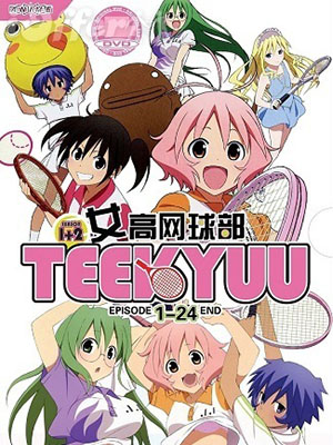 Teekyu Ss2 Second Season Of Teekyuu.Diễn Viên: Billy Burke,Christian Slater,Crispin Glover