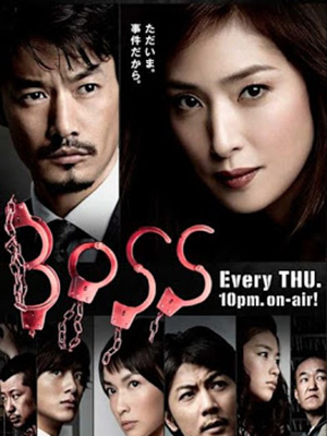 Boss Season 1 - Nữ Thám Tử Gợi Cảm