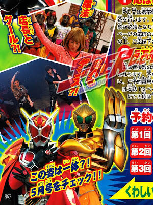 Kamen Rider Wizard Hyper Battle Dvd Dance Ring Showtime.Diễn Viên: Kyoryu Daikessen