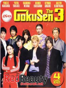 Gokusen Season 3 Cô Giáo Găng Tơ Phần 3.Diễn Viên: Evan Peters,Jessica Lange,Lily Rabe,Frances Conroy,Sarah Paulson