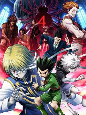 Gekijouban Hunter X Hunter Phantom Rouge Movie