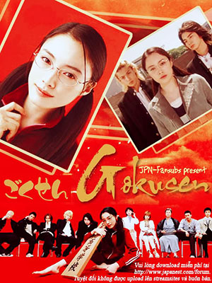 Gokusen Movie - Cô Giáo Găng Tơ Movie