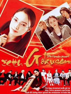 Gokusen Season 1 - Cô Giáo Găng Tơ Phần 1 Việt Sub (2005)