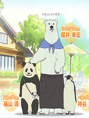 Shirokuma Cafe - Polar Bear Cafe Việt Sub (2012)