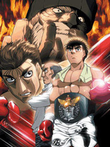 New Challenger Hajime No Ippo: The Fighting!