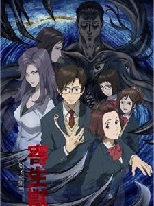 Kiseijuu: Sei No Kakuritsu - Parasyte The Maxim