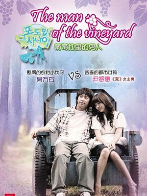 Chàng Trai Vườn Nho The Vineyard Man.Diễn Viên: Oh Man Suk,Lee Soon Jae,Yoon Eun Hye,Kang Eun Bi,Lee Ji Oh,Jang Jung Hee,Lee Dal Hyung