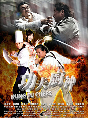 Kung Phu Vua Đầu Bếp Kung Fu Chefs.Diễn Viên: Hồng Kim Bảo,Ngô Kiến Hào,Ứng Thể