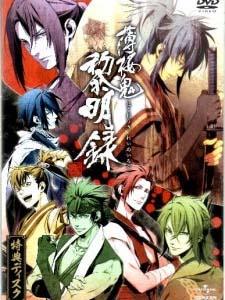 Hakuouki Reimeiroku Tokuten Disc Hakuouki Reimeiroku Special.Diễn Viên: Takeshi Kitano,Ryûhei Matsuda,Shinji Takeda