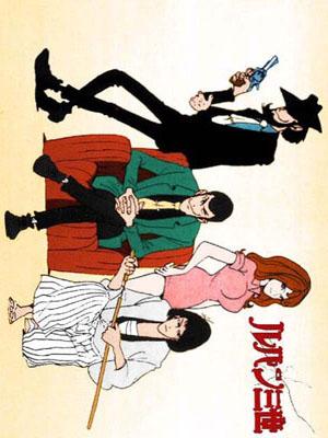 Lupin Iii Season 1 - Lupin Đệ Tam