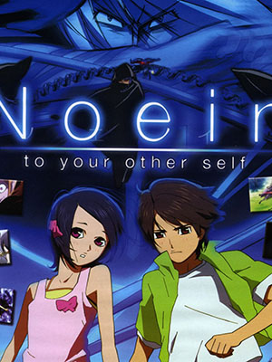 Noein: Mou Hitori Kimi E - To Your Other Self