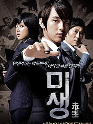 Cuộc Sống Không Trọn Vẹn Mùi Đời: Misaeng.Diễn Viên: Kang Sora,Im Siwan,Kang Ha Neul