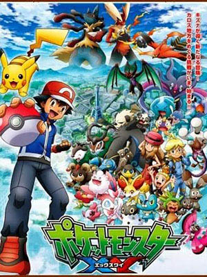 Pokemon Season 19 Pocket Monsters Xy: Bảo Bối Thần Kì 19
