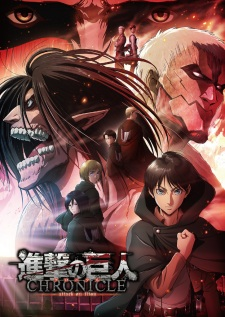 Shingeki No Kyojin: Chronicle Attack On Titan: Chronicle.Diễn Viên: Plustor Pronpiphat Pattanasettanon
