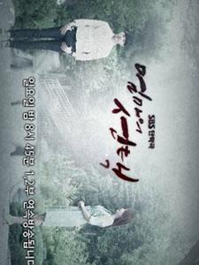 Sự Lựa Chọn Của Mẹ Mothers Choice.Diễn Viên: Oh Hyun Kyung,Jo Yoon Woo,Ji Eun Sung,Jun Noh Min