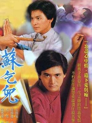 Tửu Quyền Tô Khất Nhi The Legend Of Master So.Diễn Viên: Châu Nhuận Phát,Lưu Đức Hoa,Miêu Kiều Vỹ