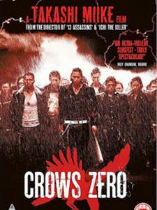 Trường Học Của Bầy Quạ Phần 3 Crows Zero 3: Kurozu Zero 3.Diễn Viên: Elly,Motoki Fukami,Masahiro Higashide