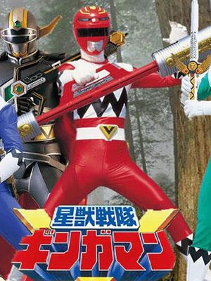 Chiến Đội Tinh Thú Gingaman Seijuu Sentai Gingaman.Diễn Viên: Minami Takayama,Kotono Mitsuishi,Ryô Horikawa